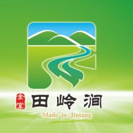 """金堂县农产品公共品牌""""田岭涧"""""""